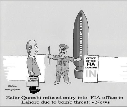 The Nation Cartoon 15-8-2011