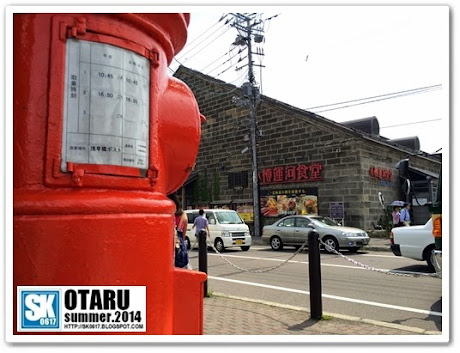 Otaru Japan - One of the warehouse-converted restaurants by Otaru Canal
