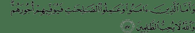 Surat Ali Imran Ayat 57