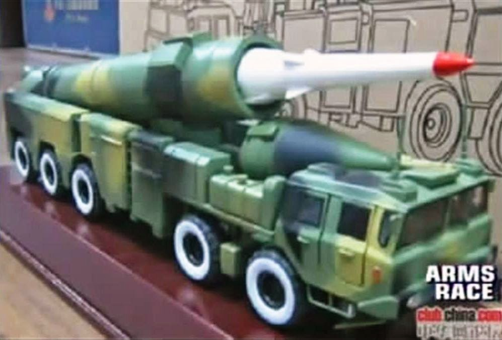 dong feng missiles 40 y