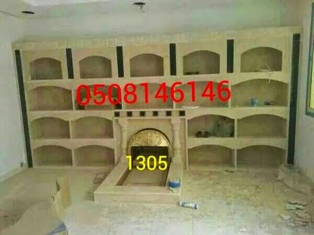 مشبات 1305.jpg