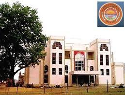 Dr. Harisingh Gour Vishwavidyalaya:Admission Notice 2012-13