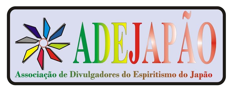 ADE-JP-Associação de Divulgadores do Espiritismo do Japão