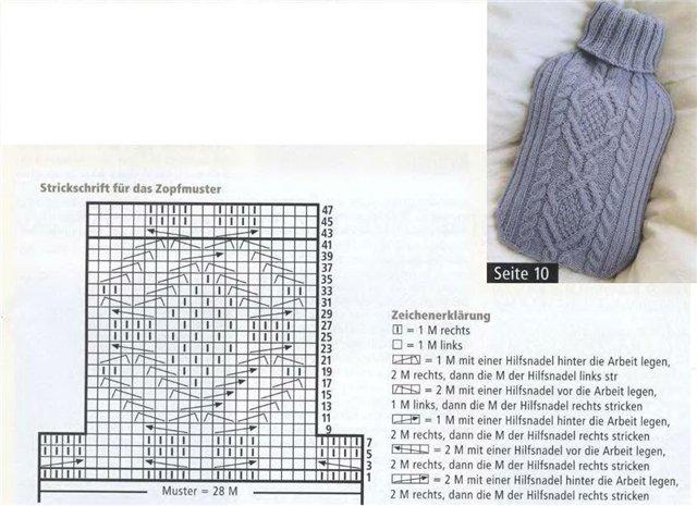 Ришелье дизайн вышивки 11