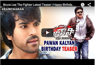 Bruce Lee The Fighter Latest Teaser | Happy Birthday Pawan Kalyan | Ram Charan | Rakul Preet | HD Video