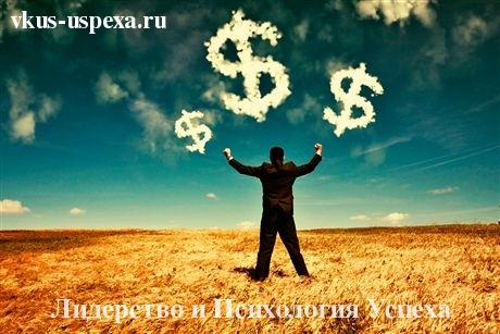 Привлечение богатства силой слов, Джозеф Мерфи, Привлечение обстоятельств и денег правильными словами, Власть слова,