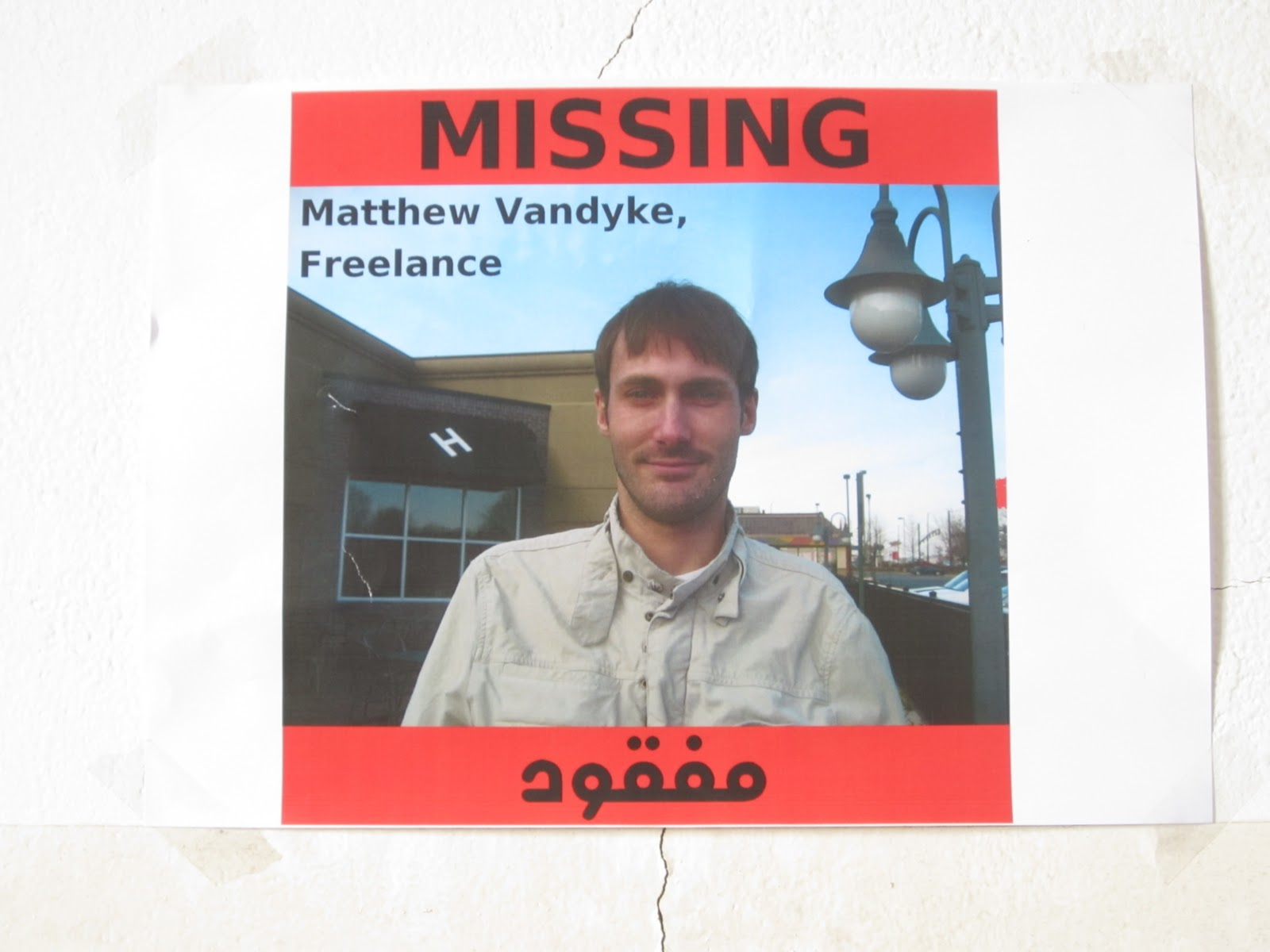 Make A Missing Poster What Does A Resume Cover Letter Consist Of IMG 0251  Make A Missing Posterhtml Make A Missing Person Poster  Missing People Posters