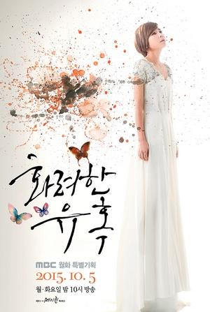 Drama Korea MBC Terbaru: Glamorous Temptation (2015)