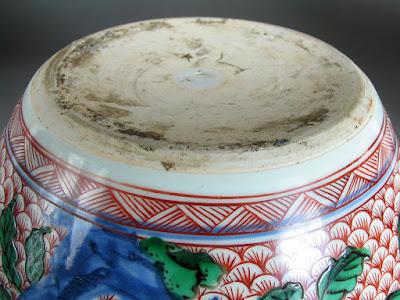 Bottom of wucai jar