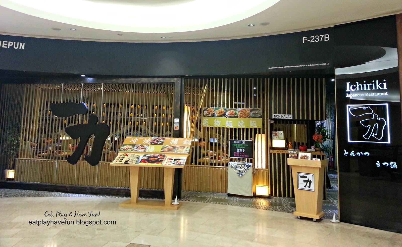 Eat, Play & Have Fun!: Ichiriki @ The Gardens Mall