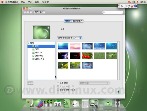 RedStar OS