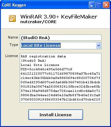 Кряк для винрар- WinRAR 5.11 Final crack (ключ) На русском Софт Варез.РФ.
