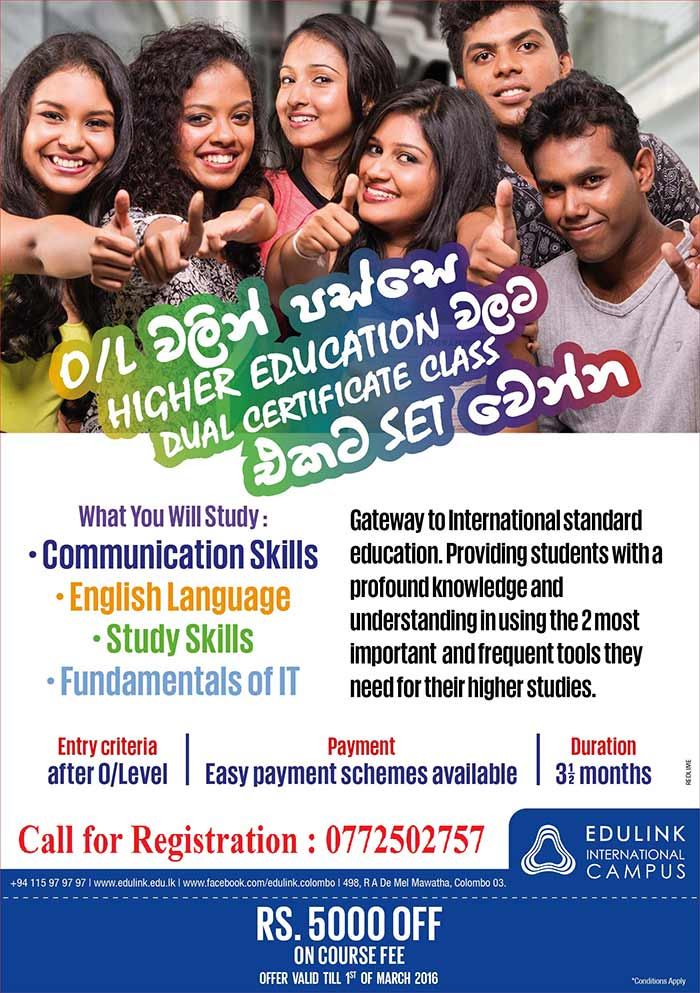 Our Vision is to be considered  one of the best private higher education institutions in Sri Lanka and in the wider region. We plan to  grow and extend our reach by becoming an international educational centre of excellence for all students throughout the region by consistently delivering  quality  learning experiences in a superior environment. We will do this by linking with and offering programmes from prestigious UK Universities
