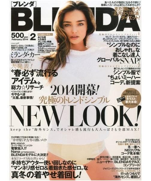 Magazine Cover : Miranda Kerr Magazine Photoshoot Pics on Blenda Magazine Japan February 2014 Issue