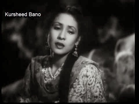 khursheed bano barso re tansen a forgotten song