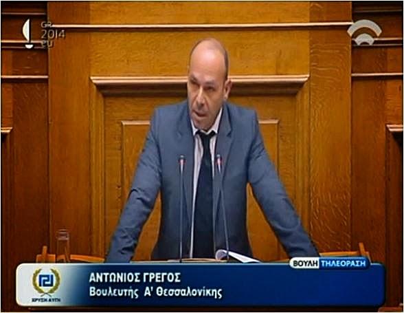 Αντώνης Γρέγος: Στην δίκη θα επέλθει η αθώωση της Χρυσής Αυγής