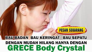 Anti Bau Badan RP 50.000