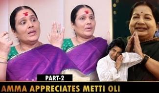 Metti Oli Rajam | Vaani Rani | Shanthi Williams Interview