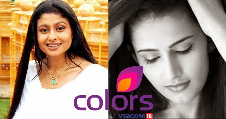 Thapki Upcoming Colors Tv Serial Story,Star Cast,Promo and Timings wiki