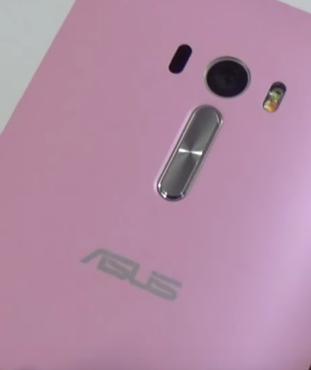 Asus zenfone selfie, android smartphone, india, flipkart.
