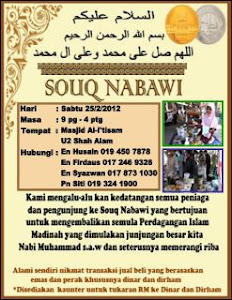 SOUQ NABAWI @ 25/Feb 2012