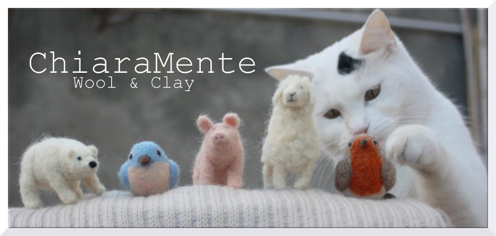 ChiaraMente