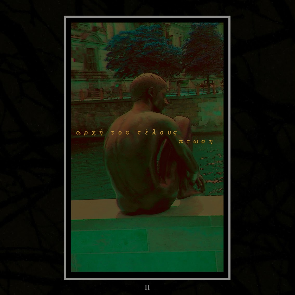 New Album: Αρχή του τέλους - Πτώση