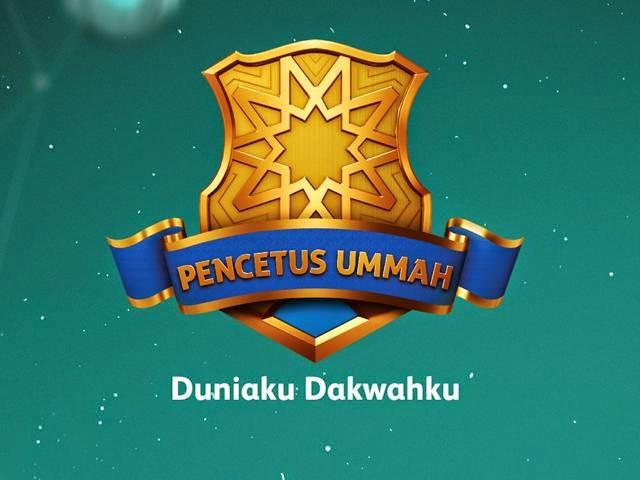 Mimbar Pencetus Ummah - Episod 1 (2014)