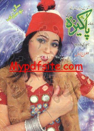 Pakeeza Digest January 2010