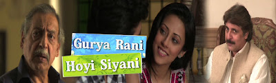 Geo TV Eid Special Drama Gurya Rani Hoyi Siyani
