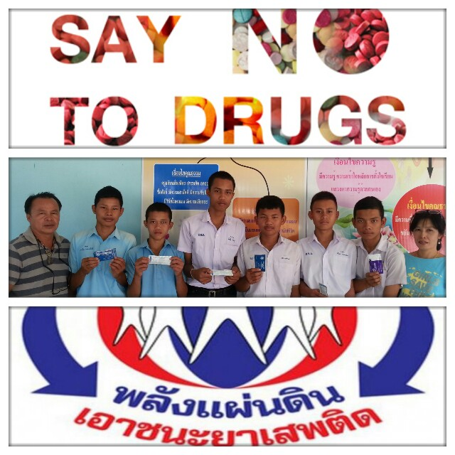 SAY  NO  TO  DRUGS  BANTUNGATIN  SCHOOL