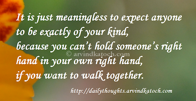 Walk, Quote, Thought, Meaningless, expect