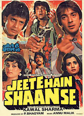 Jeete Hain Shaan Se (1988) Watch Movie Online With Subtitle Arabic  مترجم عربي