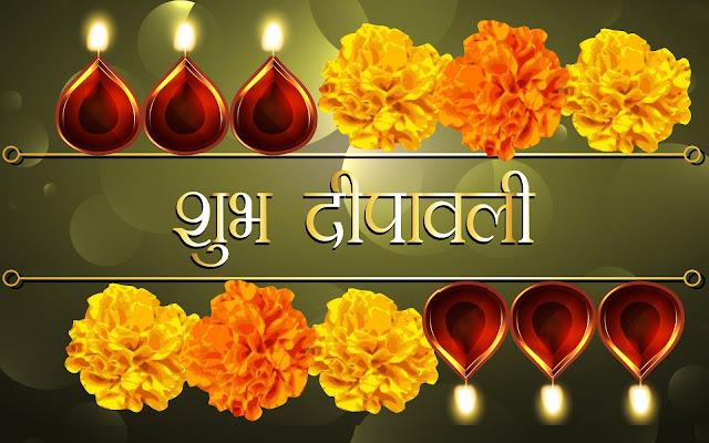 shubh-diwali-wallpaper-images