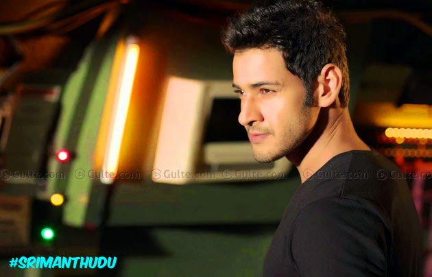 Mahesh Knows Where To Cut Costs - Tollywood news