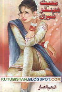 Mohabbat Humsafar Meri