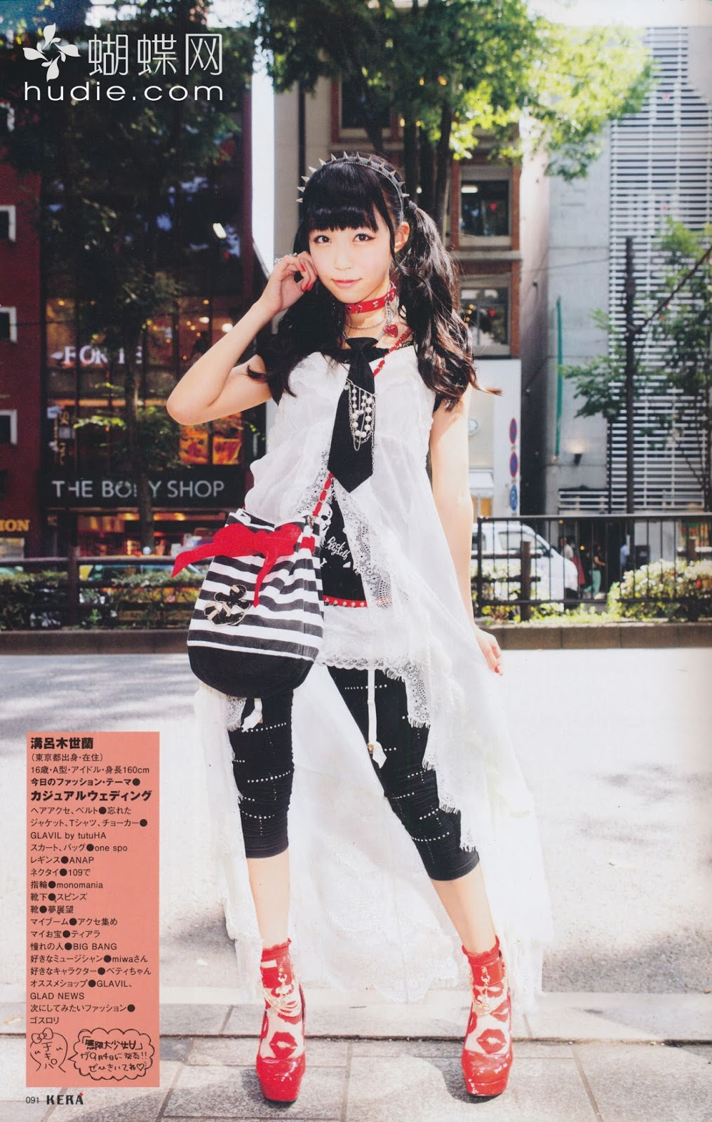 Japanese Black and White Fashion