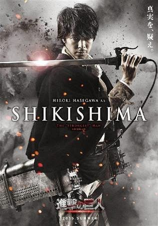 Hiroki Hasegawa sebagai Shikishima