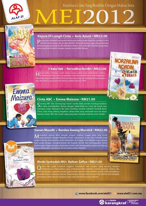 Novel Terbaru Alaf 21 Mei 2012