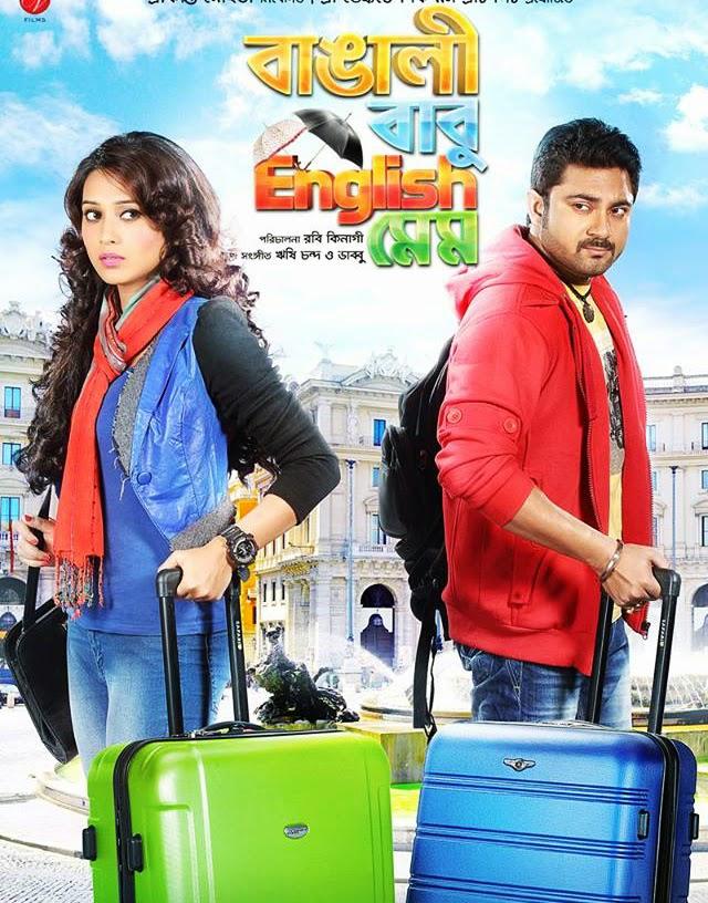 new bangla moviee 2014click hear............................ Bengali+Babu+English+Mem+%283%29