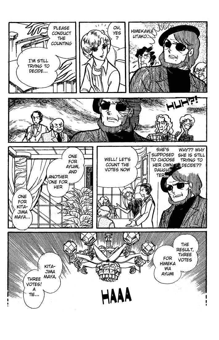 Glass Mask 051 page 30