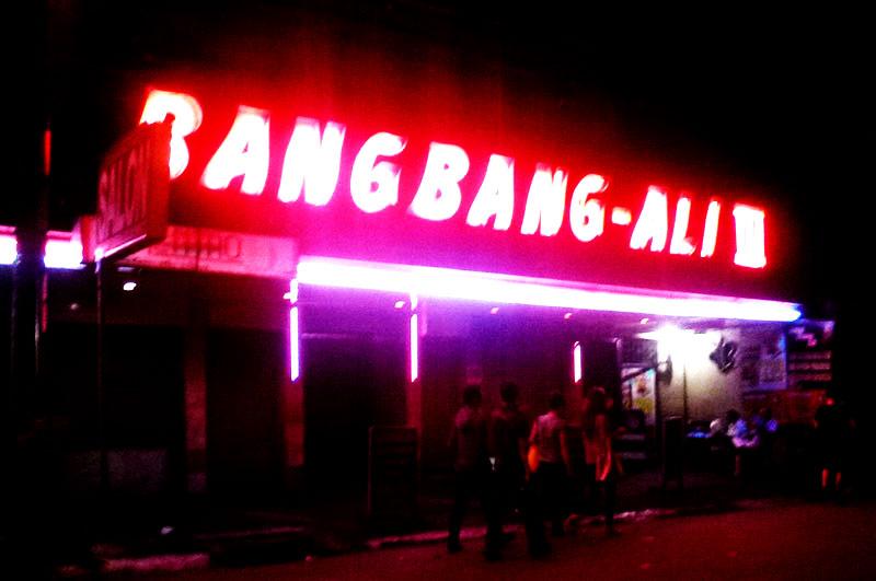 Bangbang Ali-III