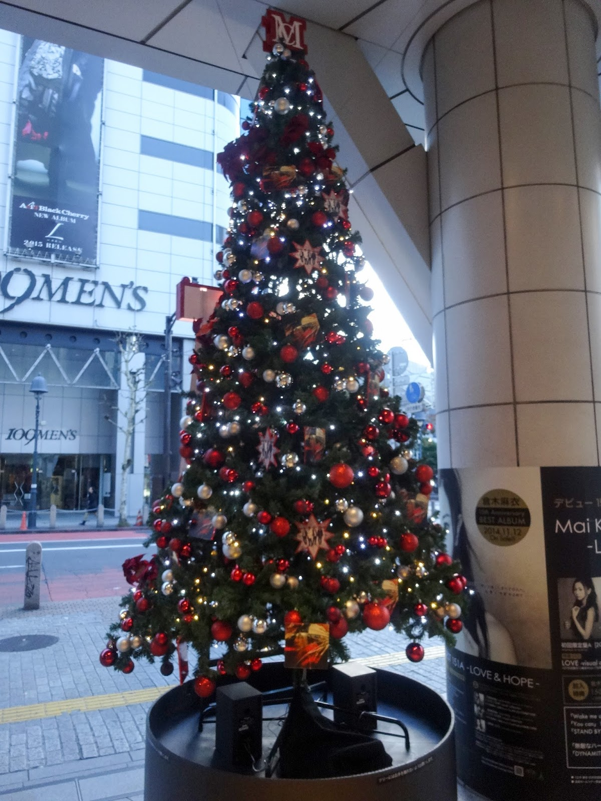 クリスマスツリー,渋谷〈著作権フリー画像〉Free Stock Photos