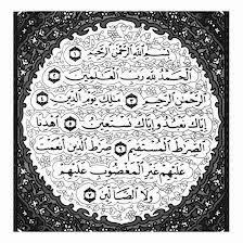 13 Kelebihan membaca surah al fatihah