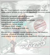 Shadow Telugu Movie song Lyrics Shadow Title Song Lyrics