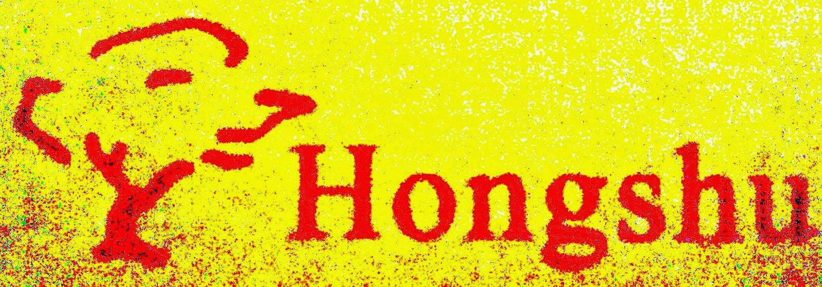 Hongshu