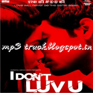 "I Don""t Luv U (2013) Offical Single Track"