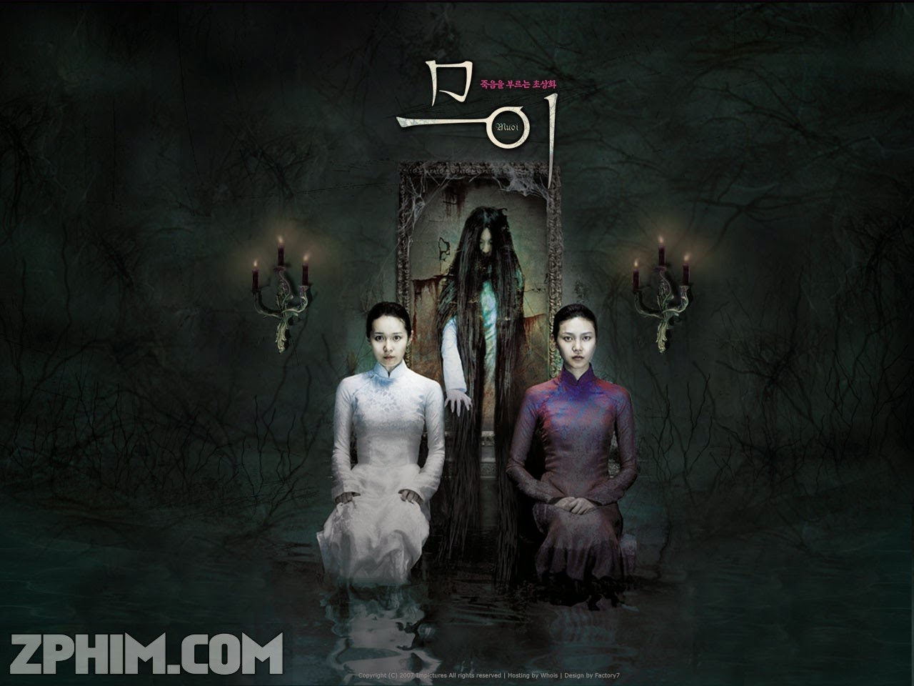 Ảnh trong phim Ma Mười - Muoi: The Legend Of The Portrait 1