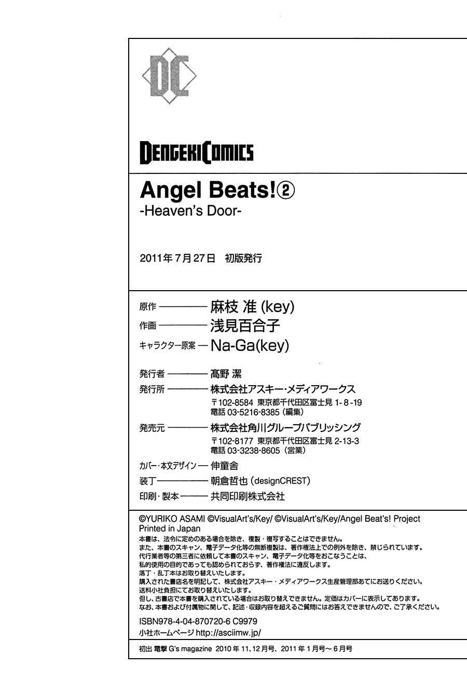 Angel Beats! Heaven chap 14.5 - Trang 17