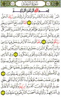 Trend Al-Quran Dijadikan Barang Hantaran Kahwin...Boleh ke???